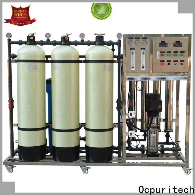 Ocpuritech reliable ro water plant price for business for food industry