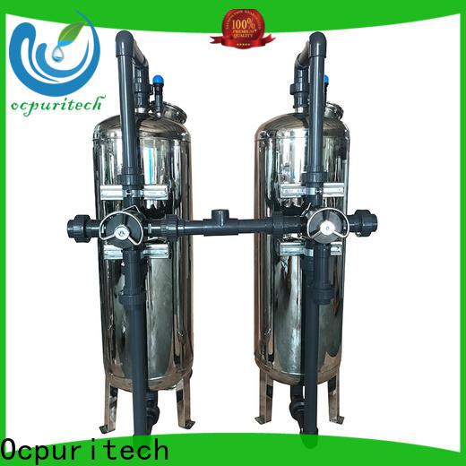 Ocpuritech industrial sand filter for medicine