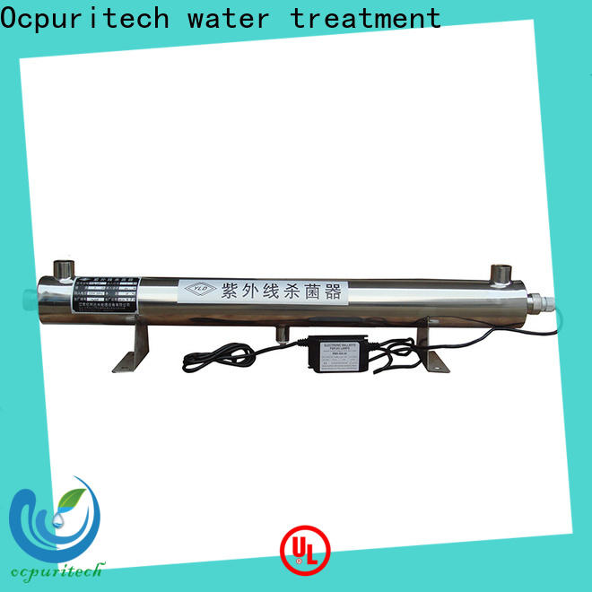durable uv sanitizer light suppliers for chemical industry