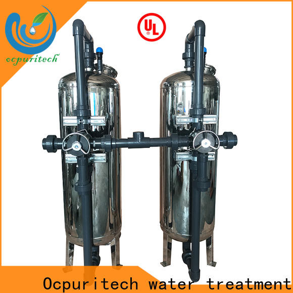 Ocpuritech industrial pressure filter with good price for household