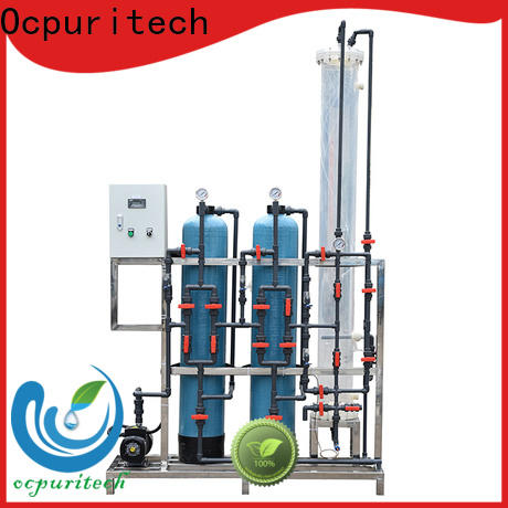 Ocpuritech industrial water treatment systems manufacturer for factory