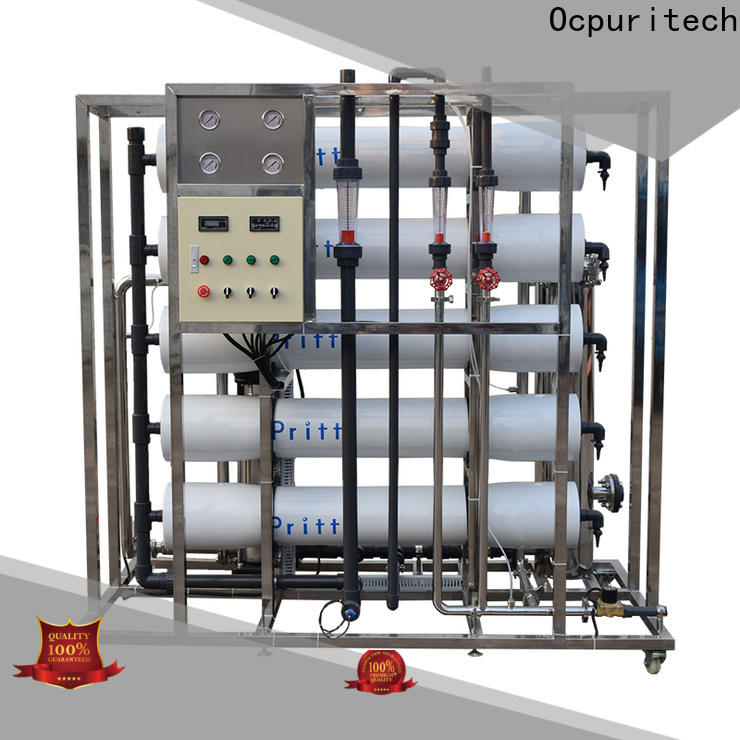 250lph reverse osmosis water purifier drinking company for agriculture