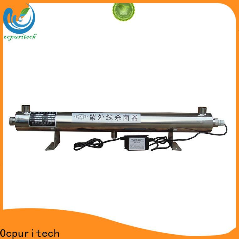 Ocpuritech commercial uv sanitizer supply for industry