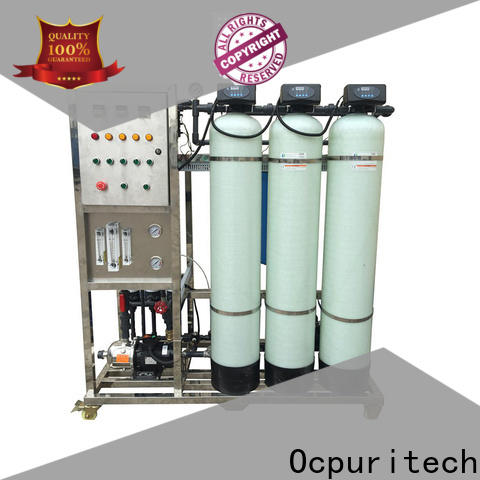 Ocpuritech high-quality ultrafilter supply for agriculture