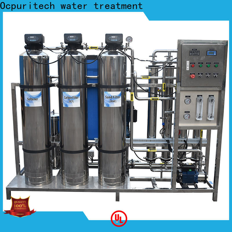 Ocpuritech sea industrial water treatment systems manufacturers suppliers for factory