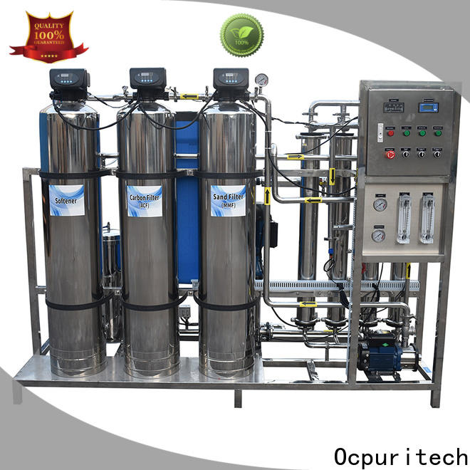 best water treatment companies price factory price for food industry