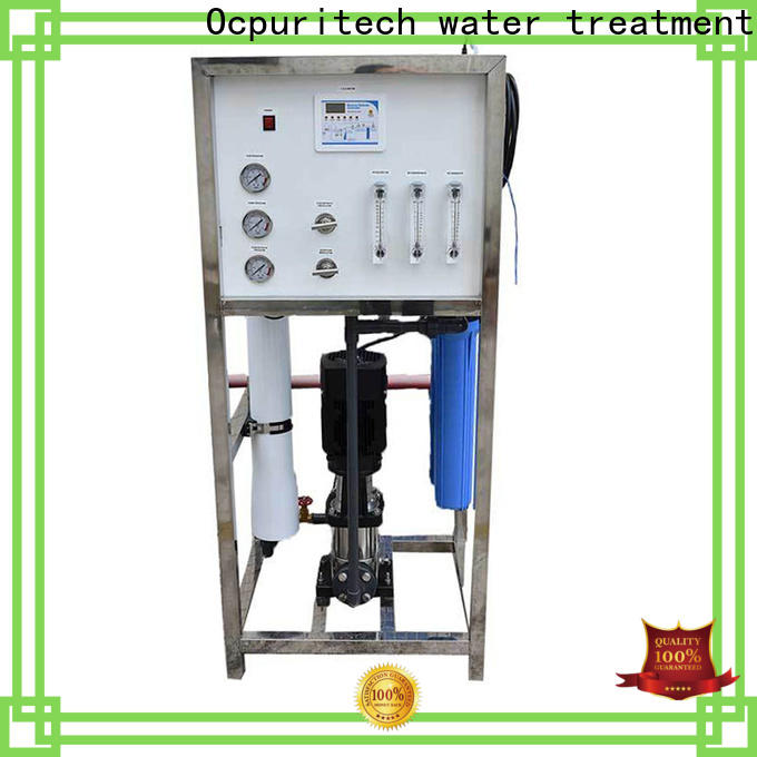 Ocpuritech latest ro system for home manufacturers for seawater