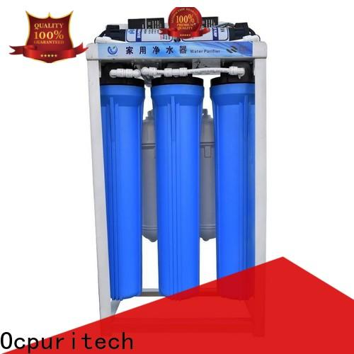 quality commercial ro system commercial factory price for agriculture