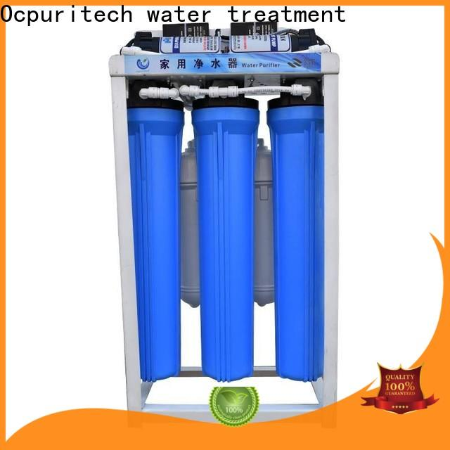 Ocpuritech plant commercial water filter for seawater