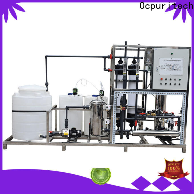 Ocpuritech 750lph uf filter factory price for seawater