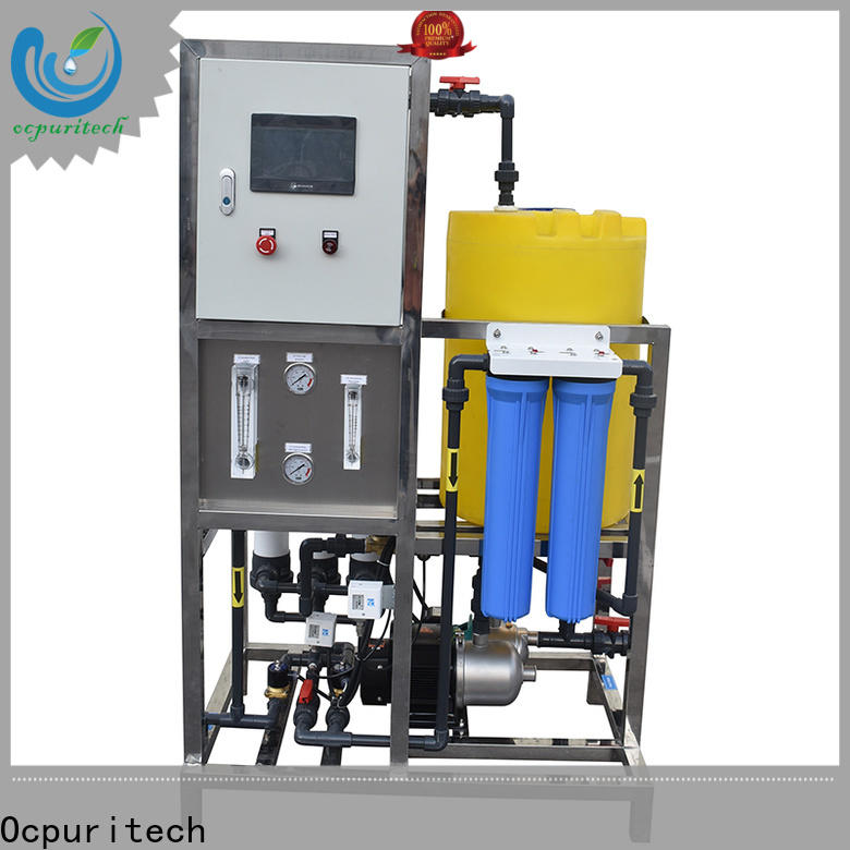 best ultrafiltration water treatment ultrafiltration factory for food industry
