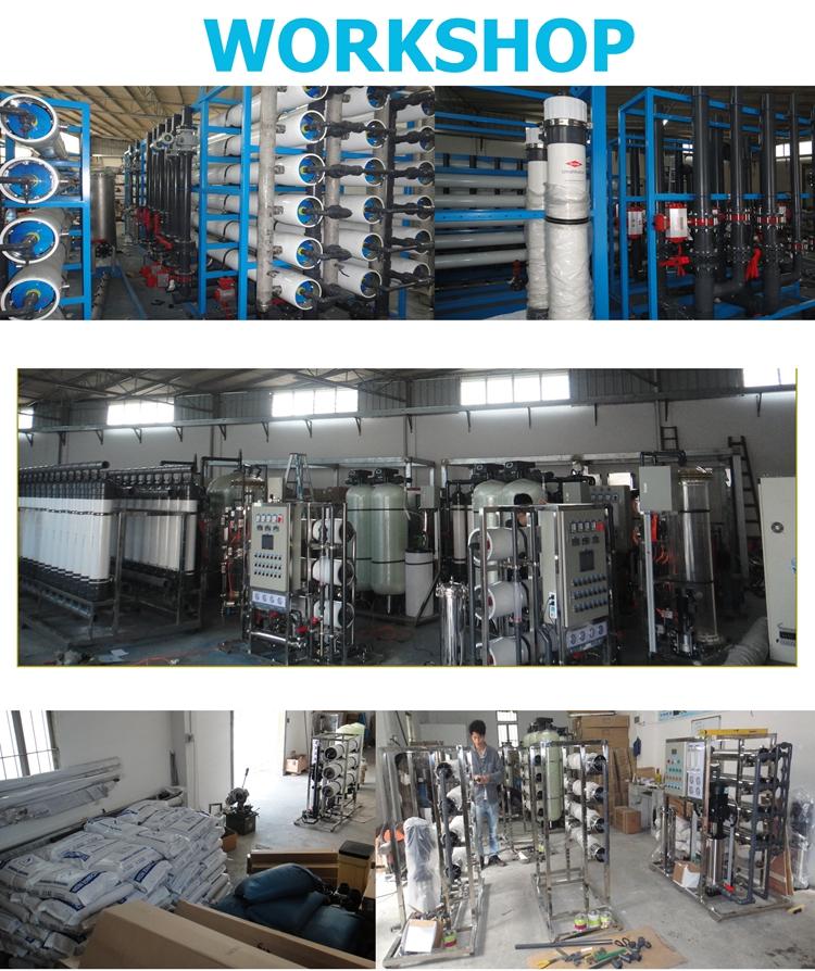 product-Ocpuritech-img-1