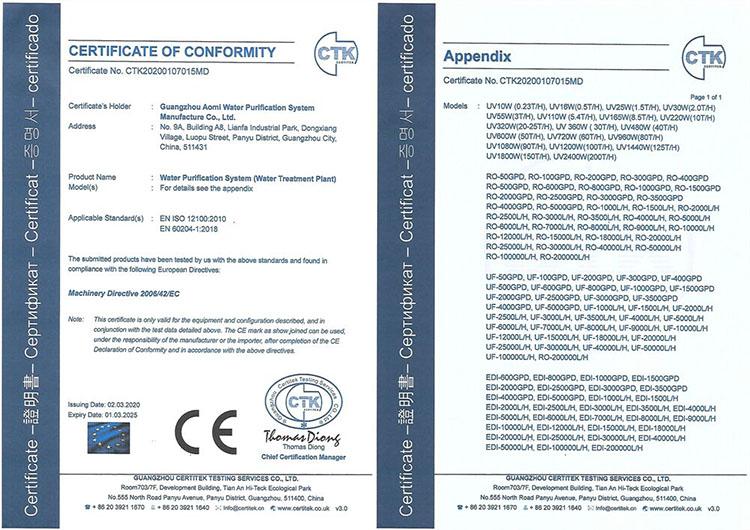 Ocpuritech-13
