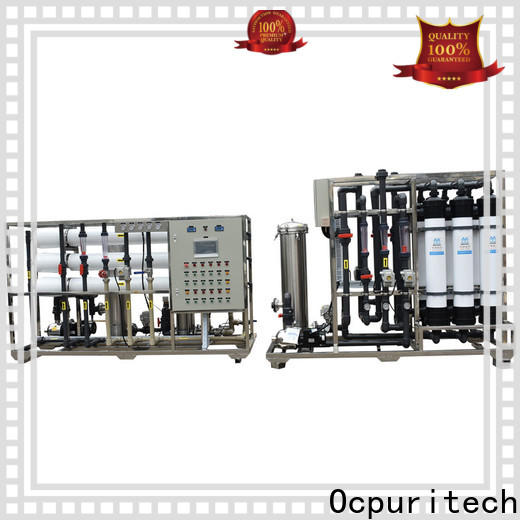 high-quality ultrafiltration water system 750lph factory for food industry