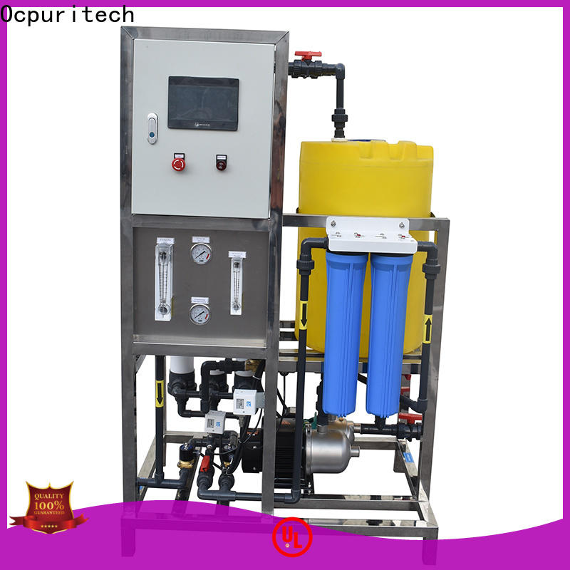 Ocpuritech uf ultrafiltration filter factory for agriculture