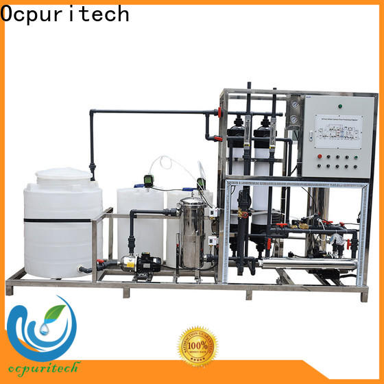 Ocpuritech reliable ultrafiltration water system factory for food industry