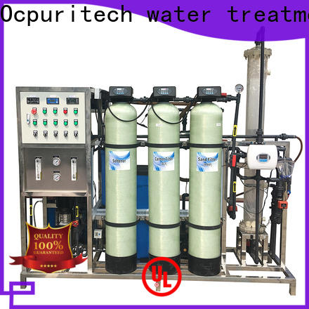 industrial water treatment systems germicidal for business for chemical industry