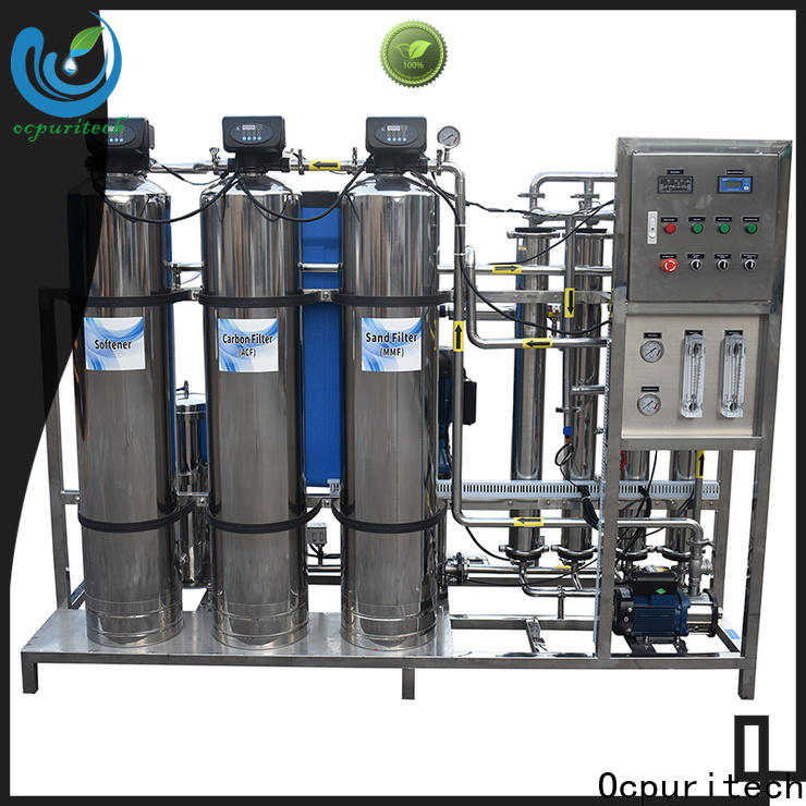 Ocpuritech commercial well water filtration system for business for food industry