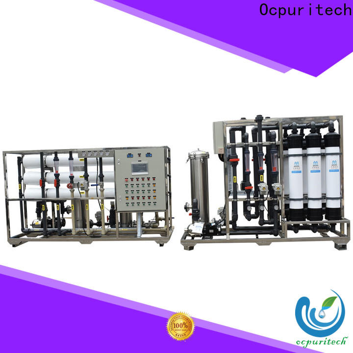 durable ultra filtration system industrial for business for agriculture
