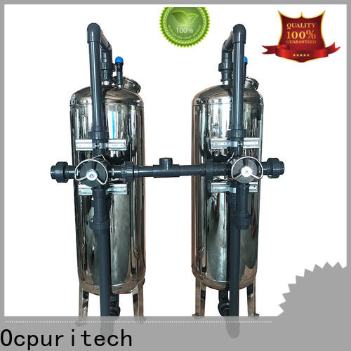 Ocpuritech sand pressure filter supply for medicine