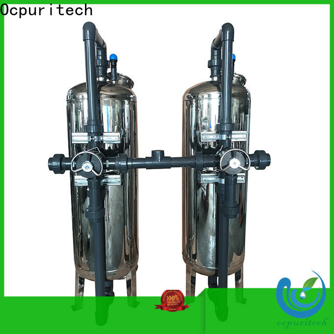 Ocpuritech sand high pressure water filter supply for household