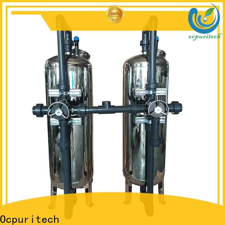 Ocpuritech best pressure filtration supply for household