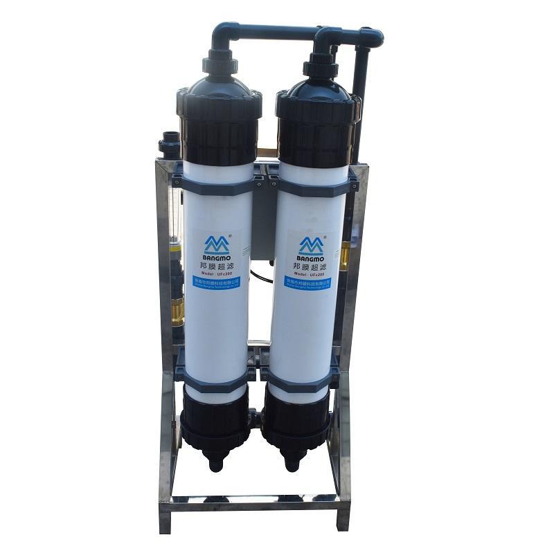 3000lph industrial drinking water filter machine uf membrane water purifier