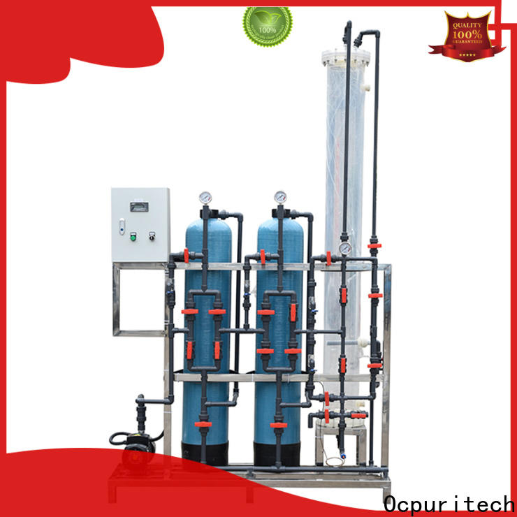 Ocpuritech steel water treatment system companies factory for chemical industry