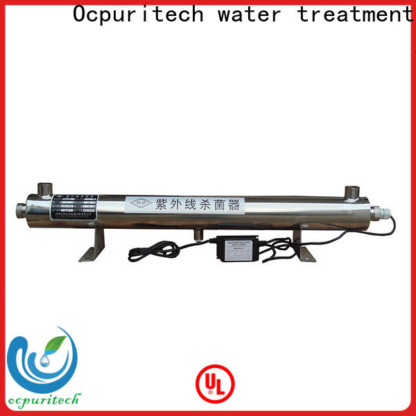 Ocpuritech ultraviolet sterilizer inquire now for industry