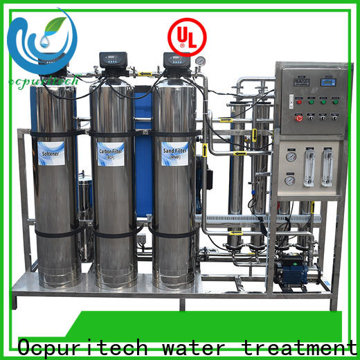 Ocpuritech plant ro purifier price wholesale for food industry