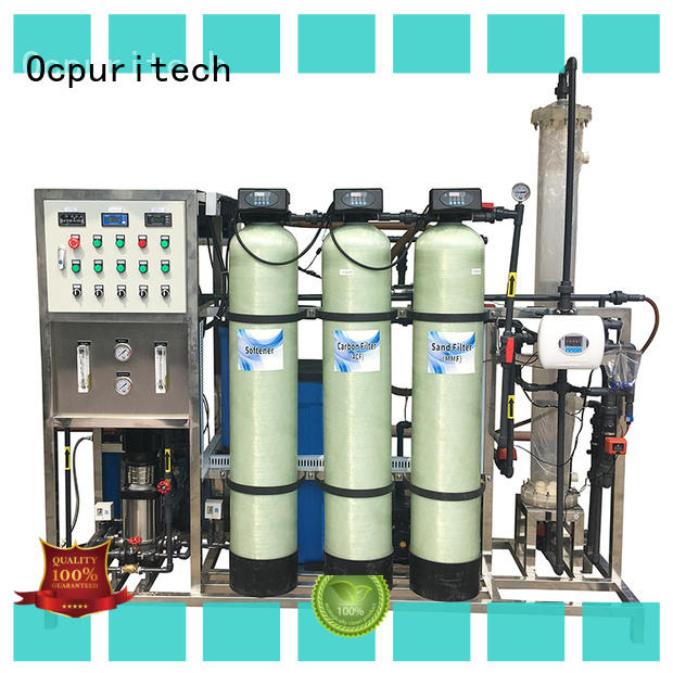 industrial water treatment plant manufacturers manufacturer for industry